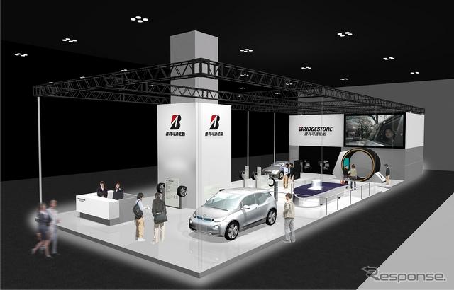 上海モーターショーでのブリヂストンブースのイメージ