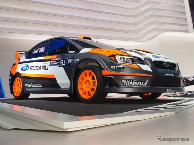 スバル WRX STI のラリークロスカー(ニューヨークモーターショー15)