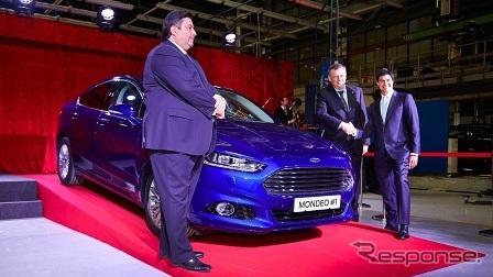 フォードソラーズがロシア現地生産を開始した新型フォード モンデオ