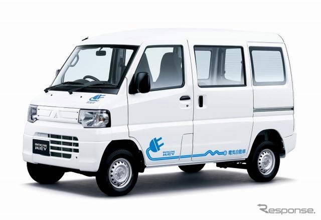 三菱・ミニキャブ-MiEV バン