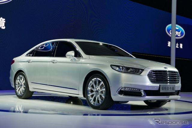 フォード トーラス 新型(上海モーターショー15)《撮影 三浦和也》
