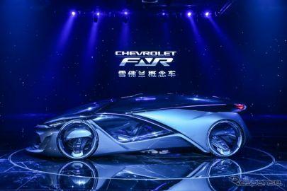 【上海モーターショー15】シボレー、自動EVコンセプト FNR 公開…大胆なカプセルデザイン