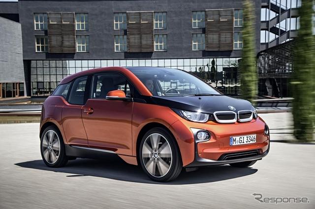 BMW i3(参考画像)