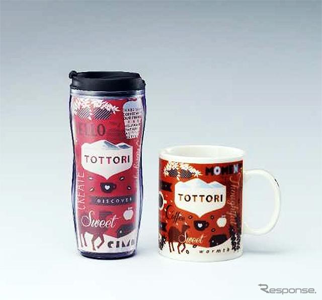 記念タンブラー「鳥取タンブラー12oz」とマグカップ「鳥取マグ」《スターバックス コーヒー ジャパン》