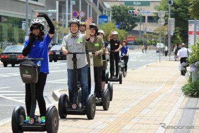 「セグウェイ」など移動支援ロボット、公道実証実験が可能に