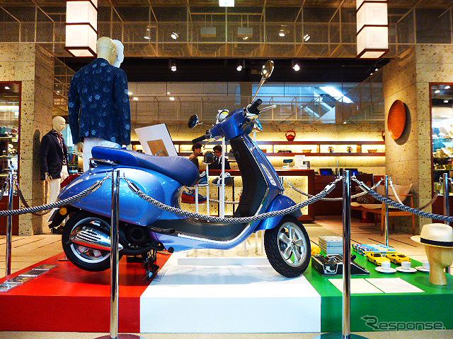 イタリアのスポーツブランド「diadora」のスニーカーをイメージし、シートにカスタムを施したベスパ『プリマベーラ50』が、「ビームスハウス丸の内」(丸ビル1F)に特別展示されている《撮影 大野雅人(Gazin Airlines)》