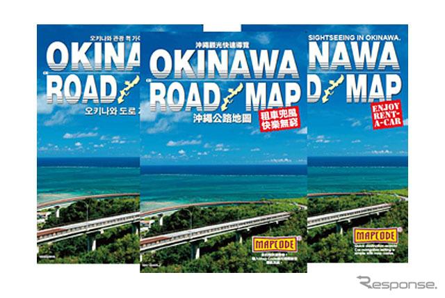 レンタカー用沖縄ロードマップ英語版/中国語版/韓国語版