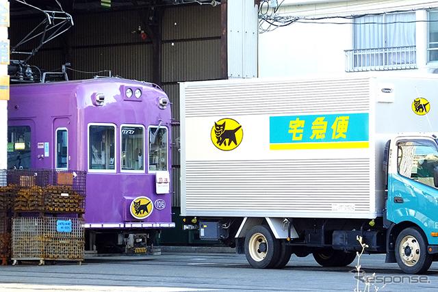 京福電鉄西院車庫でトラックから電車へ荷物が移される《撮影 大野雅人(Gazin Airlines)》