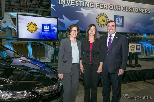 米国内の工場への投資を発表したGM