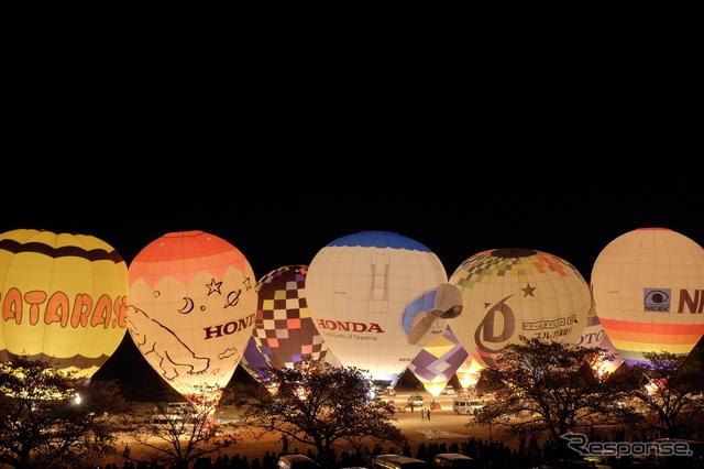 2014熱気球ホンダグランプリ第2戦《撮影 井元康一郎》