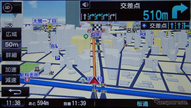 3D表示で倍率を上げていくと建物がポリゴンで表示される。地図を俯瞰する角度は自由に変更できる。《撮影 山田正昭》