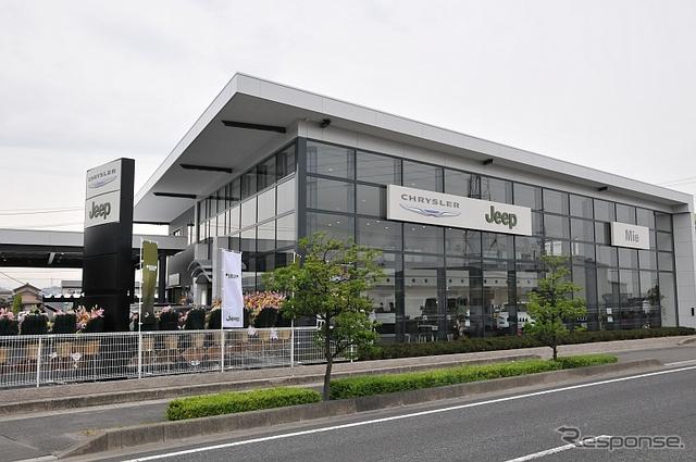 5月9日に新規オープンしたクライスラー三重/ジープ三重丹羽圭@DAYS