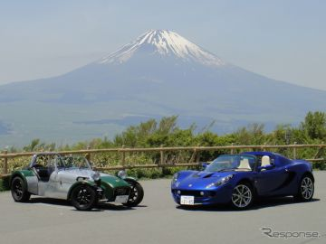fun2drive、スーパーセブンとエリーゼS2導入…レンタカーで箱根をドライブ