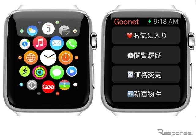 Apple Watch用アプリのイメージ