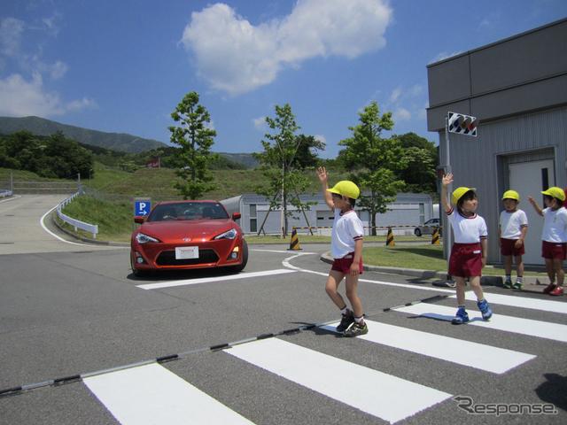 トヨタセーフティスクール