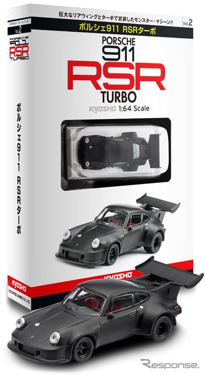 京商 ミニカーコレクション ポルシェ 911 RSRターボ