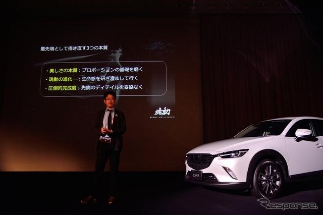 CX-3チーフデザイナー 松田陽一氏《撮影 鈴木ケンイチ》