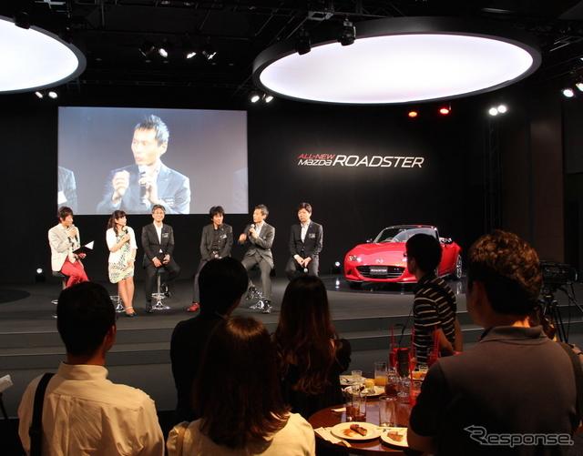 「Be a driver. Celebration」では、多くのファンが新型ロードスター誕生のお祝いに駆けつけた。《撮影 橋本隆志》
