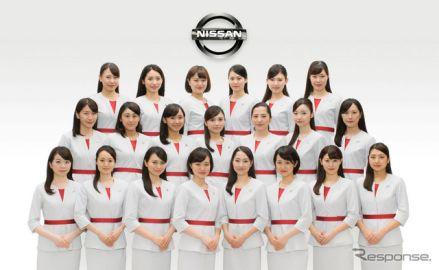 日産ミスフェアレディに新人9名…総勢21名の2015年度新体制発表