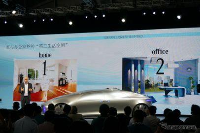【CESアジア 15】メルセデスベンツ、自動運転技術の今と未来を一堂に