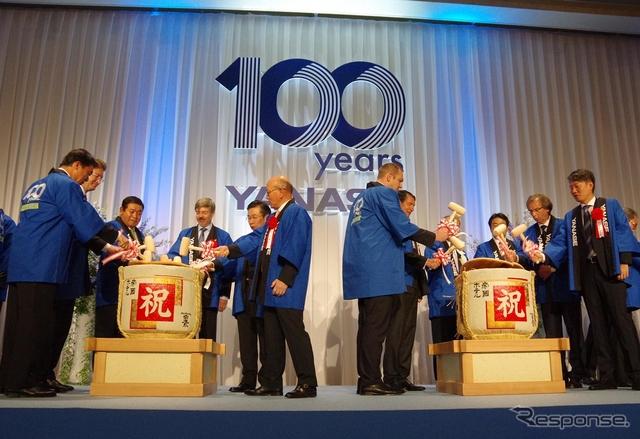ヤナセ100周年祝賀イベント《撮影 宮崎壮人》