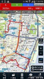マピオン、Android向け距離計測アプリ「キョリ測」に道沿い機能を追加