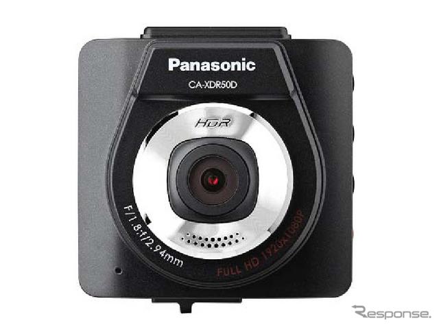 パナソニックCA-XDR50D