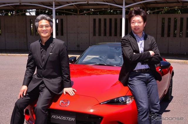 ロードスター開発主査の、山本修弘氏(左)と中山雅チーフデザイナー(右)《撮影 稲葉九》