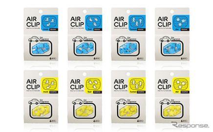 ソフト99、ステーショナリー感覚のアクセサリー芳香剤「エアークリップ」発売