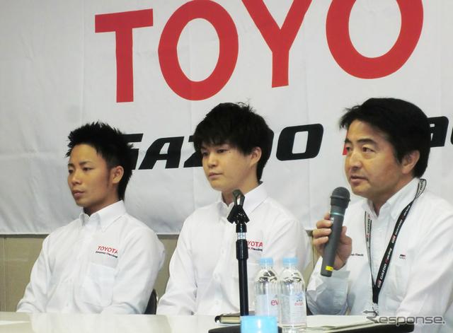 左から勝田、新井、トヨタの堀川氏。