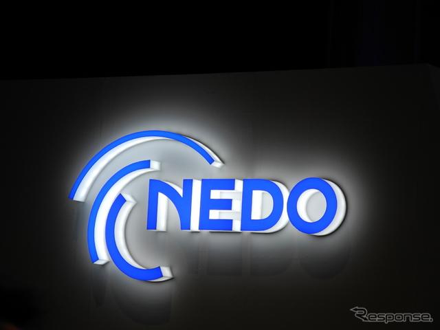 NEDO、光エレクトロニクスに関するシンポジウム開催…6月16日