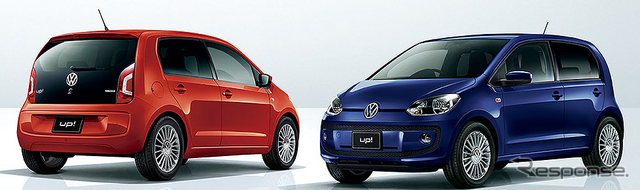 VW 新型up! 新色ホットオレンジメタリックとブルーベリーメタリック