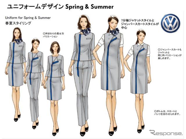 販売店女性用ユニフォーム(春夏)