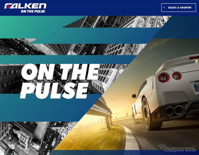 FALKENグローバルウェブサイト