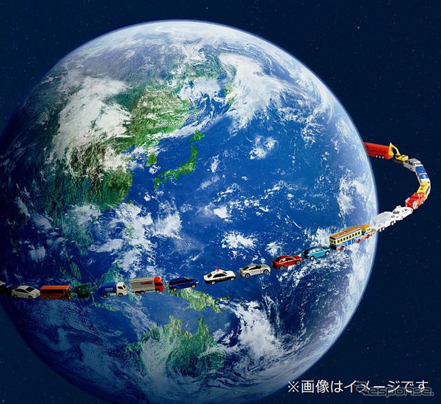 トミカ 累計出荷6億台(イメージ)