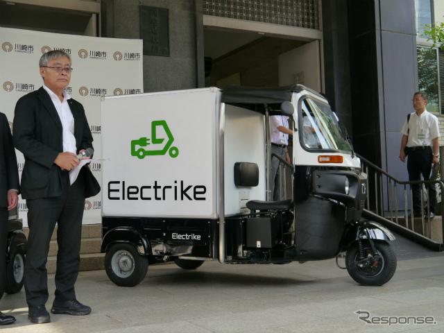 日本エレクトライクの電動3輪自動車『エレクトライク』《撮影 中村孝仁》