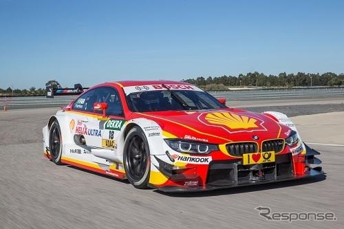 BMW M4 DTM(参考画像)