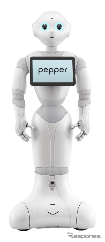パーソナルロボット・Pepper(ペッパー)