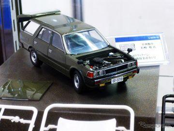 【東京おもちゃショー15】タカラトミー 自衛隊プラモやドリフトRC、B寝台モデルなど先行展示