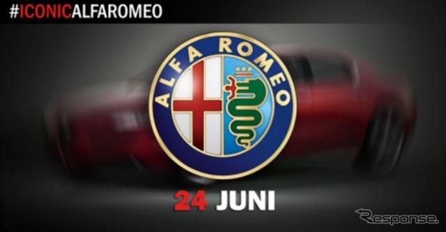 アルファロメオのオランダ公式Facebookページで予告されている新型車