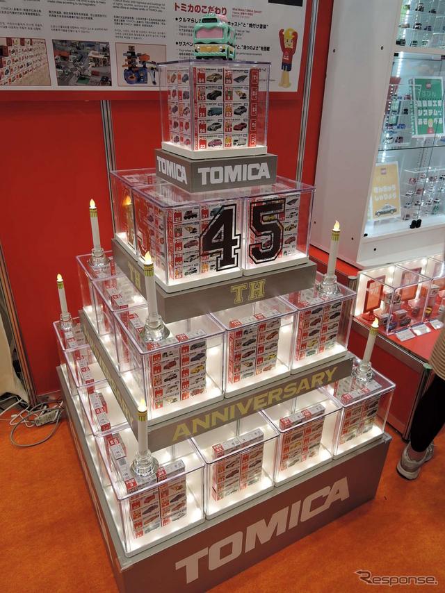 トミカコーナーでは45周年をアピール《撮影 古庄速人》