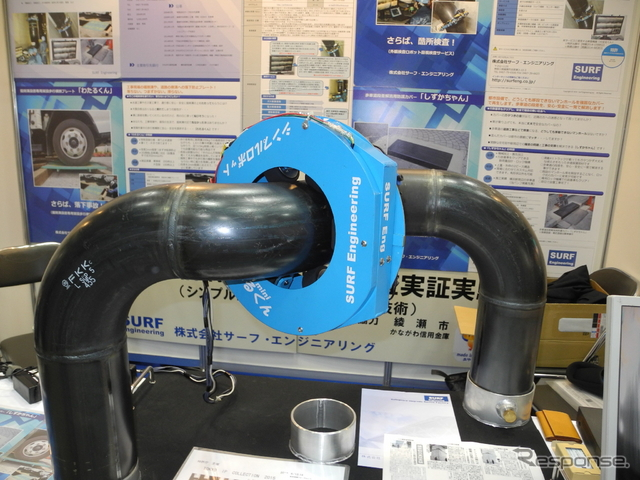 サーフ・エンジニアリングのインフラ点検ロボット「のぼるくん」《撮影 山田清志》