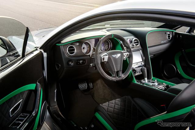 ベントレー コンチネンタル GT3-R