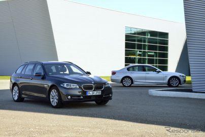 BMW 5シリーズ、ディーゼルモデルの価格を57万円引き下げ