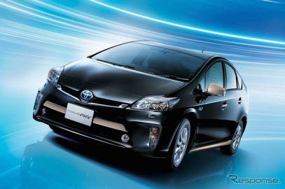 トヨタ プリウスPHV、価格引き下げ…補助金適用で283万円から