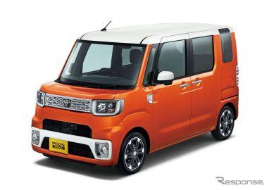 トヨタ、新型軽自動車 ピクシス メガ 発売…ダイハツ ウェイク OEM