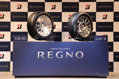 【用品大賞2015】ブリヂストン REGNO GR-X I/GRV II、グランプリ獲得
