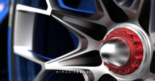 【フランクフルトモーターショー15】ブガッティの「ビジョン グランツーリスモ」、今度はホイールが見えた
