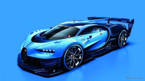 【フランクフルトモーターショー15】ブガッティ、「ビジョン グランツーリスモ」発表…迫力のレーシングカー
