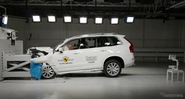 ユーロNCAPのボルボ XC90 新型の衝突テスト